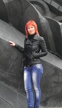 Елена Стехова, 22 июня , Белгород, id10623520