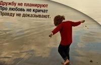 Тетяна Вавришин, 29 декабря 1981, Санкт-Петербург, id179712154