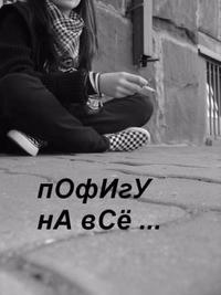 Дана Мухамеджанова, 24 марта 1997, Лельчицы, id203778165