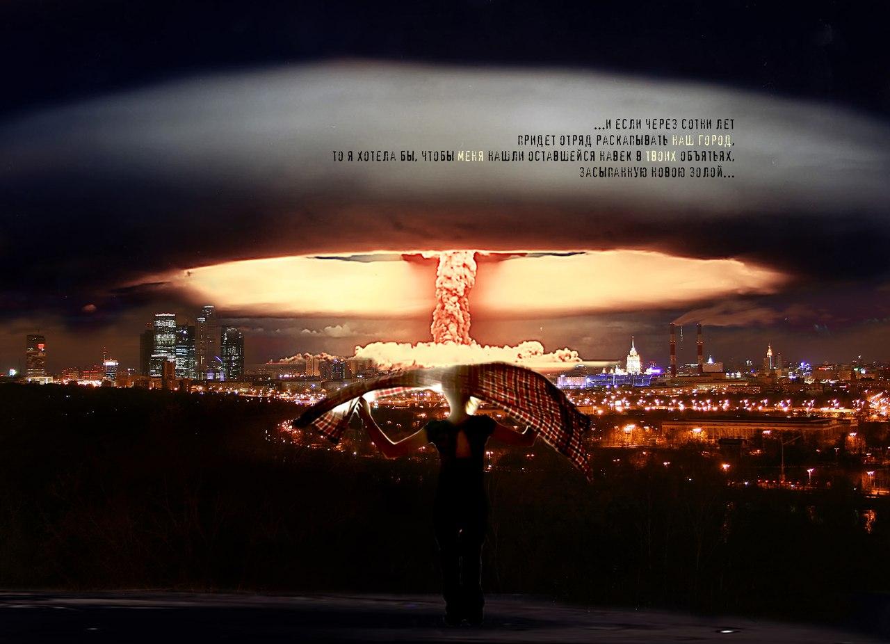 Ксения Partizan, Москва - фото №15