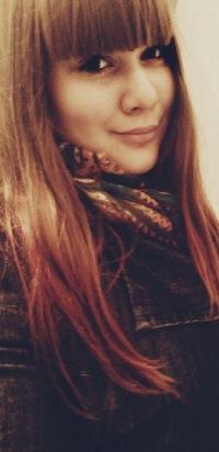Дарья Высоцкая, 5 ноября , Челябинск, id223322325