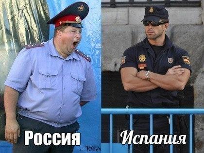 Разница между испанским и российским ментом