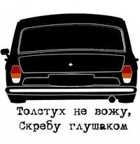 Максим Кашин, 15 июня , Кириллов, id25311576