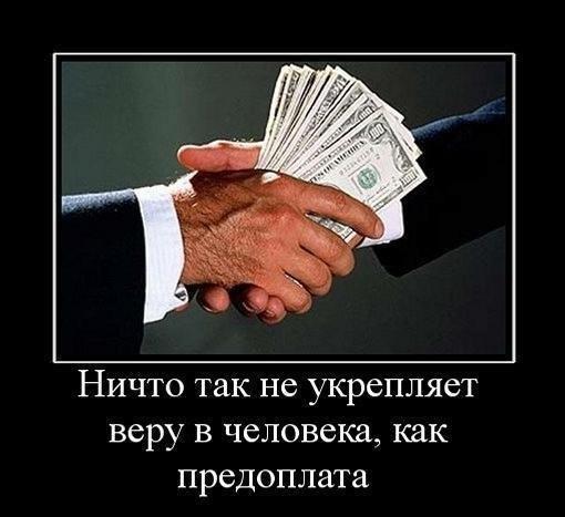 Менеджер по приему и обработке заказов интернет магазина