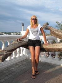 Ольга Наумова, 5 декабря 1983, Харьков, id13717201