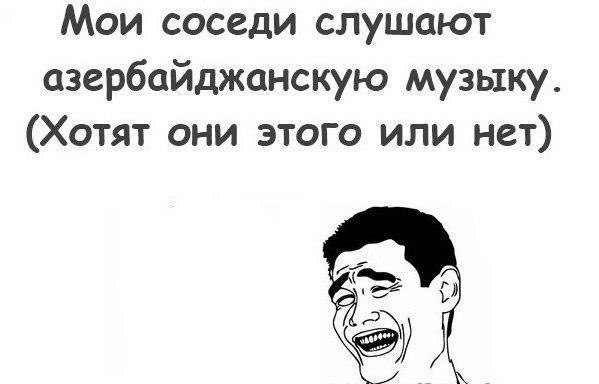 мНе НрАвА)