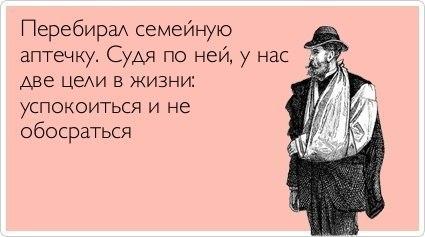 http://cs308918.vk.me/v308918368/6500/11DdbfqmKDY.jpg