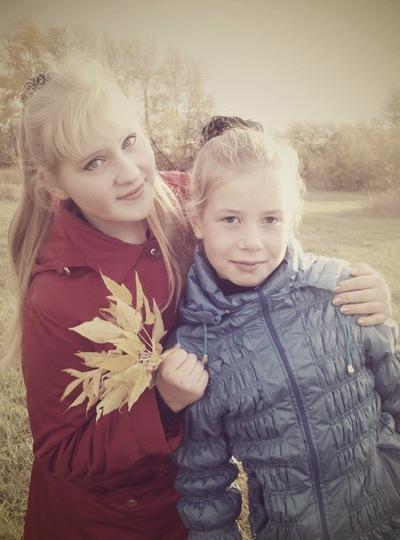 Оля Овчинникова, 16 октября , Курган, id139946492