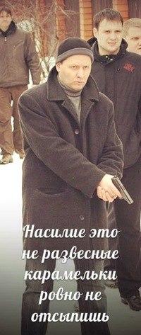 Святослав Семячков