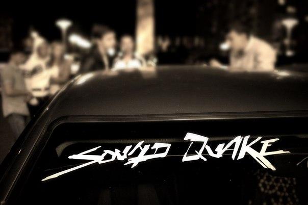 Студия Автозвука Sound Quake