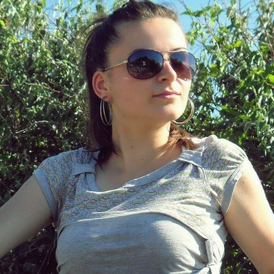 Алина Медведева, 28 мая , Екатеринбург, id209219392
