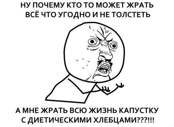 хм… точно))почему))