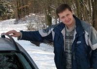 Андрей Геде, 17 января , Грозный, id184270225