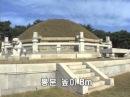 개성특집 8 왕건왕릉 The mausoleums of King Wang Kon Kaesong World Heritage