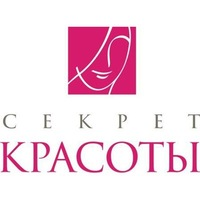 Косметика секрет красоты красноярск