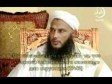 Мухаммад Хасан ад-Дадау. Рукъя (шариатские заклинания). Чтение Корана при болезни
