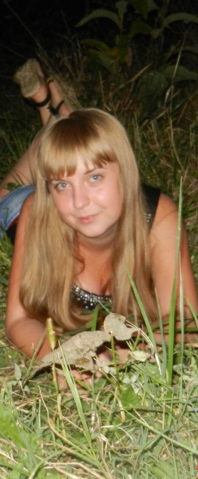Наталья Биденко, 27 июля 1994, Подольск, id56209136