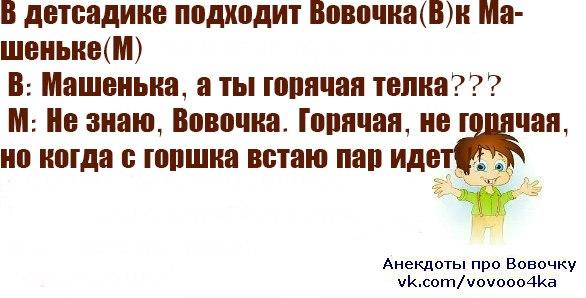 foto-devushka-lifchika-i-trusika