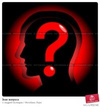 Человек Неизвестность, 14 марта , id176700165