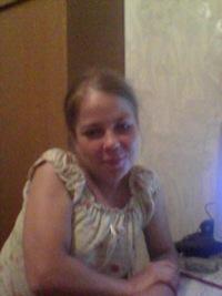 Ольга Лихачева, 15 августа 1995, Барнаул, id177387173