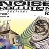 NOISE POLLUTION fest vol.V