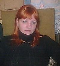 Олеся Корнева, 15 октября 1980, Москва, id189600771