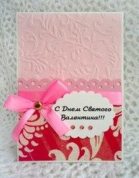 валентинка открытка. самодельная открытка.