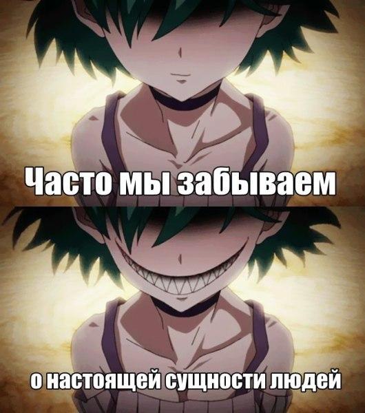 картинки аниме юмор: