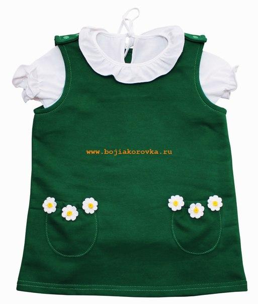 Дешевая детская одежда онлайн