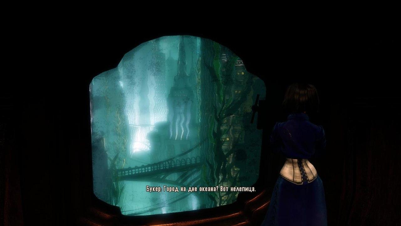 Bioshock Infinite (19)