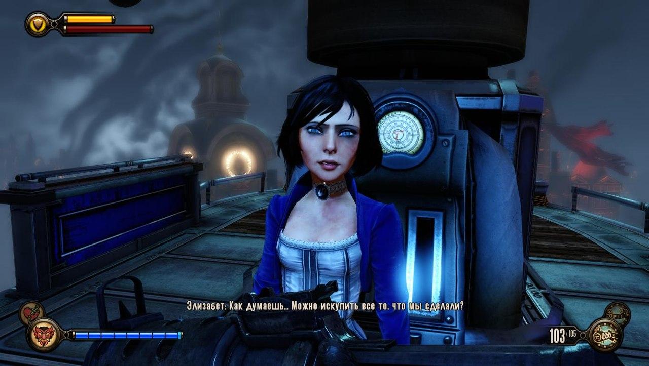 Bioshock Infinite (33)