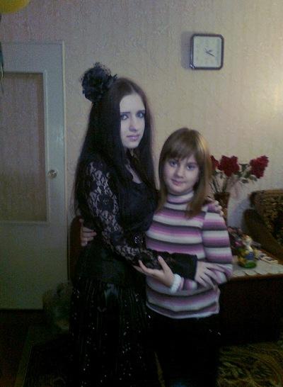 Лелйла Меревона, 6 сентября , Москва, id190942862