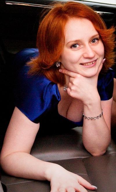 Марина Синева, 14 января , Москва, id119983873