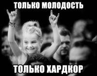 http://cs308924.vk.me/g25855069/a_9314e570.jpg