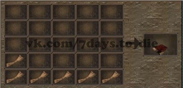Как сделать крафт в 7 days to die