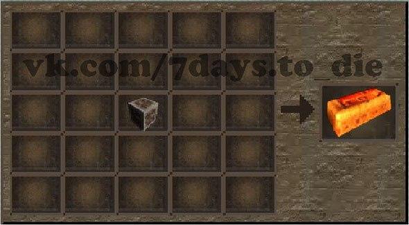 Как сделать железные слитки в 7 days to die