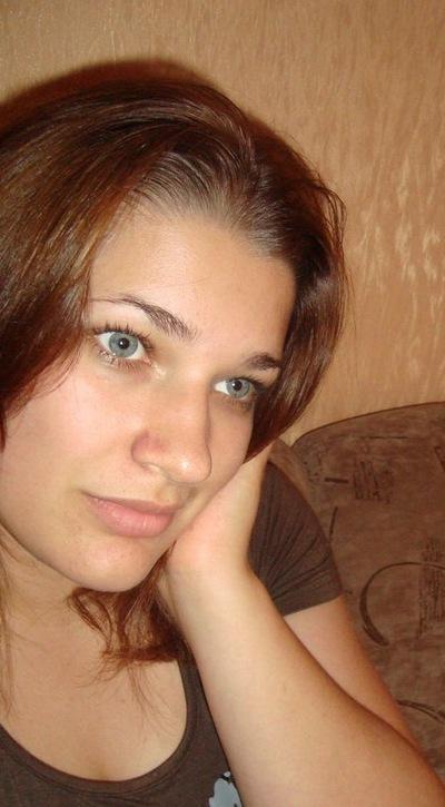 Елена Недядько, 14 мая 1993, Белополье, id38600168