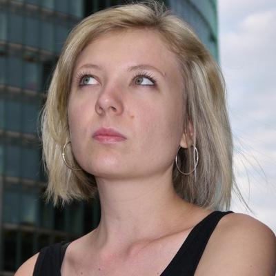 Олеся Ромчанова, 24 апреля , Новосибирск, id37909216