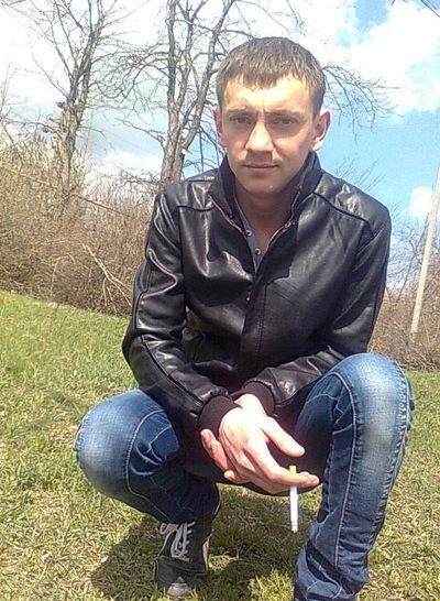 Александр Сергеев, 20 февраля 1988, Балта, id206004410