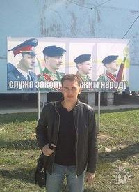 Николай Соловьев, 22 сентября , Якутск, id191358723