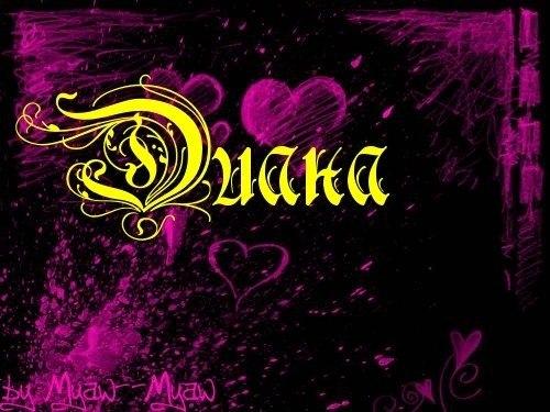 диана значение имя: