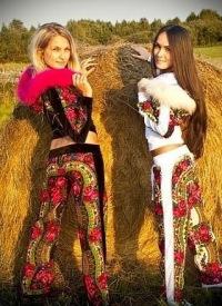 Перезвоните мне. Модный велюровый костюм в стиле матрешка. грн. UAH. 300. График работы