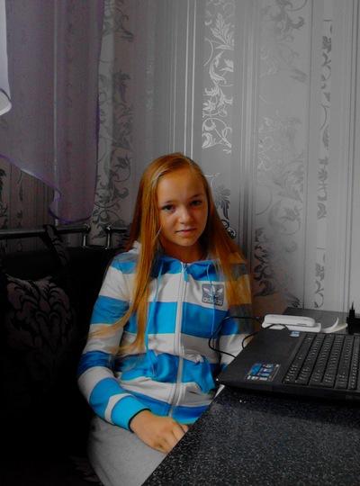 Аня Тюрикова, 9 июля 1999, Пермь, id70560246