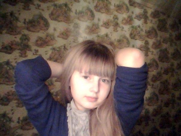 детская ветровка для девочки футурино
