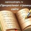 Записная книжка рецептов