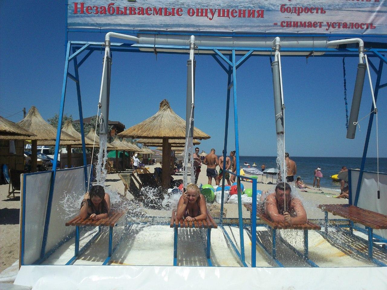 Азовское море. Бердянск. 2012 г. BfNrXOT-ZGQ