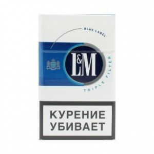 New York cigarettes Dunhill mildest
