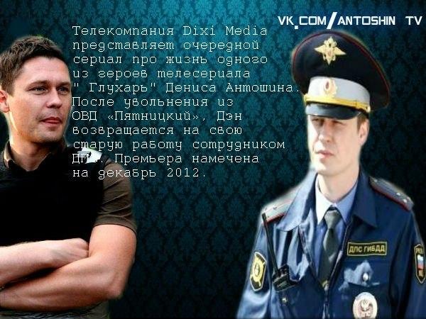 фильм чужой район (2012) смотреть бесплатно: