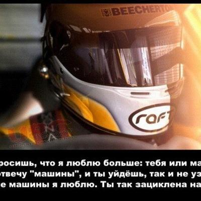 Сергей Барабаш, 26 апреля 1989, Мариуполь, id6951543