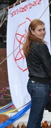 Юлия Елисеева, 14 февраля 1994, Смоленск, id106321677
